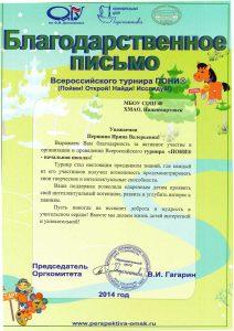 scan_stranitsa_1