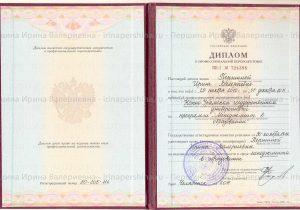 diploma05