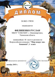 maraphondec201529