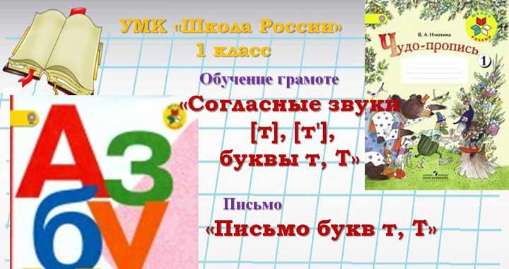 obuchenie_gramote_pismo_8-9_oktyabrya_fea