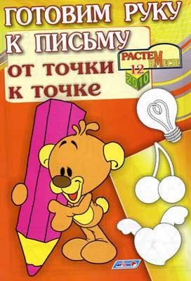 68786441_oblozhka_400