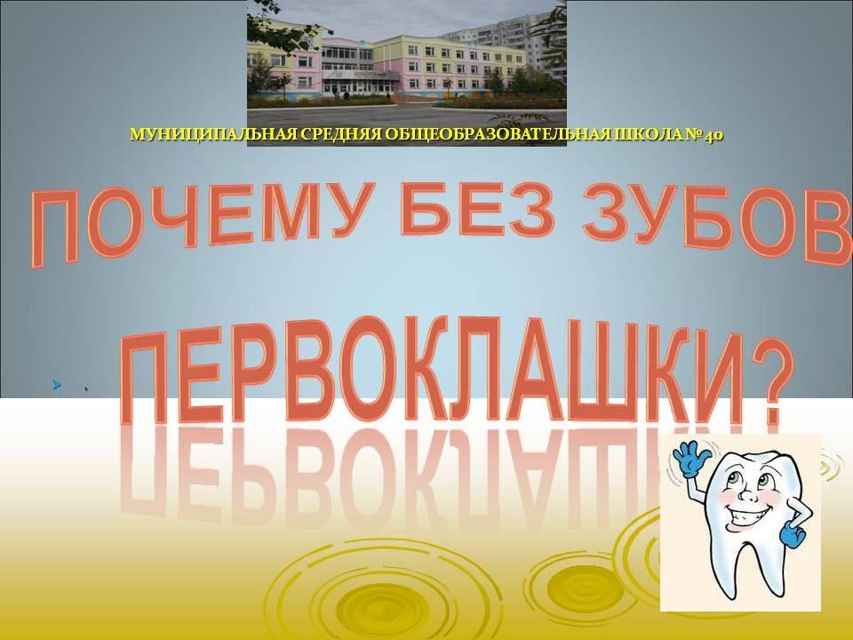 bajsakova_sofiya_02