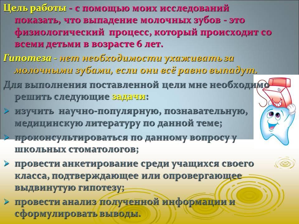 bajsakova_sofiya_03