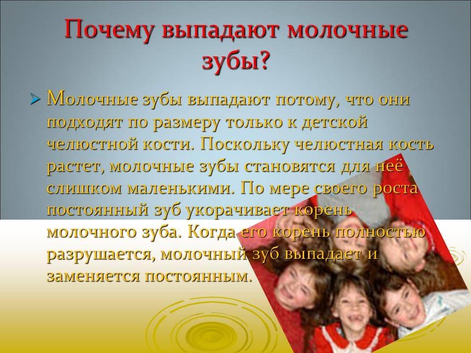 bajsakova_sofiya_07