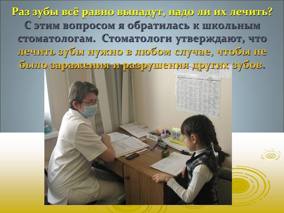 bajsakova_sofiya_09