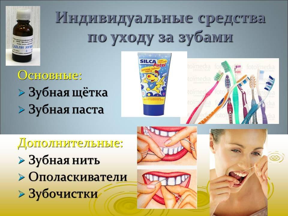 bajsakova_sofiya_10