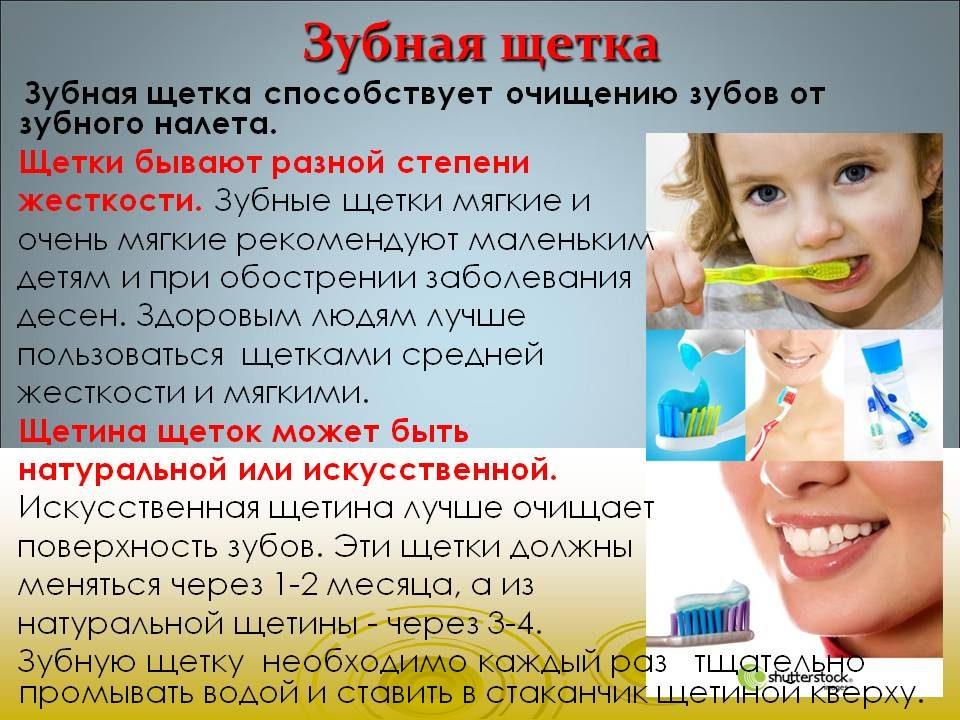 bajsakova_sofiya_11