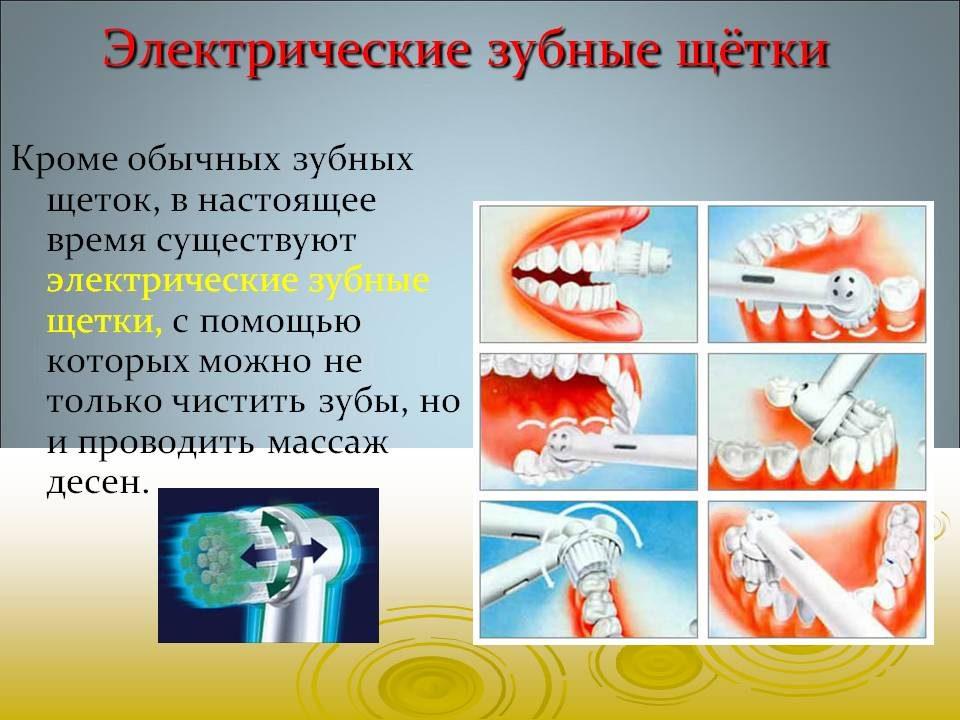 bajsakova_sofiya_12