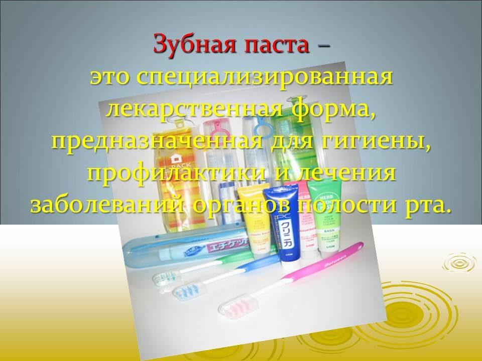 bajsakova_sofiya_13