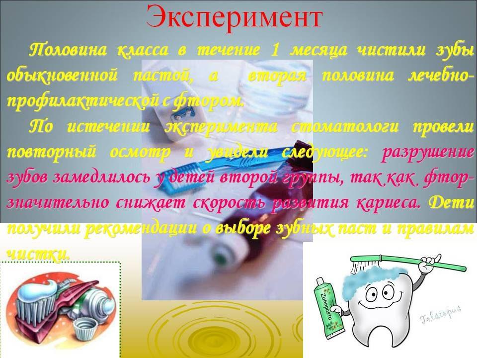 bajsakova_sofiya_14