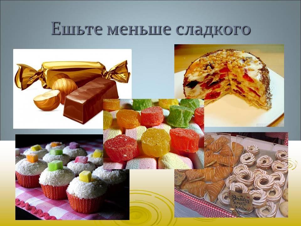 bajsakova_sofiya_16