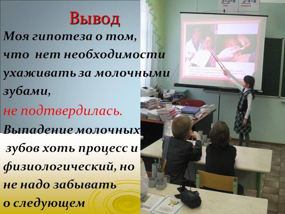 bajsakova_sofiya_17