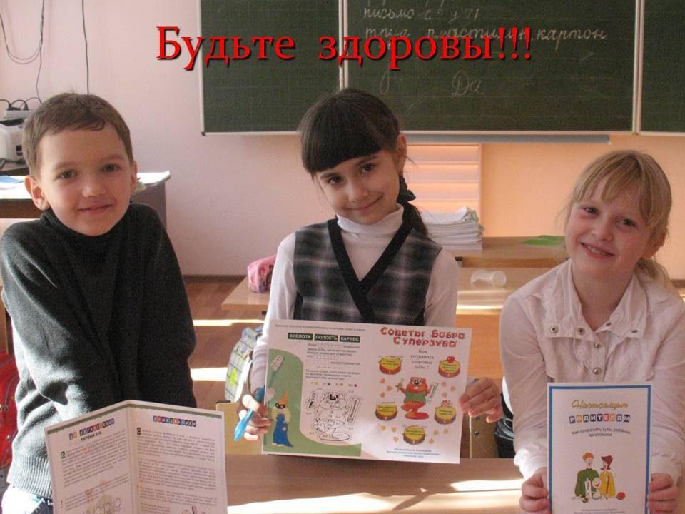 bajsakova_sofiya_22