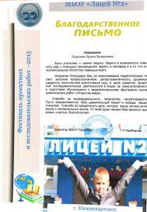 scan_stranitsa_01