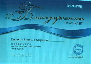 scan_stranitsa_08