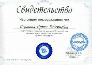 scan_stranitsa_2