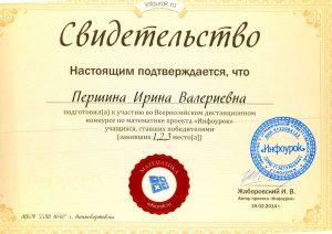 scan_stranitsa_3