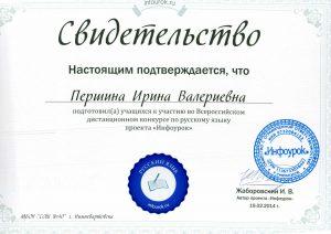 scan_stranitsa_4