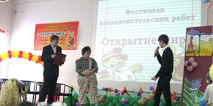 strashnikov_maksim_fea