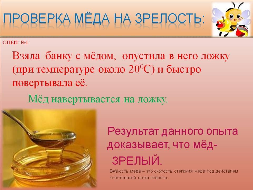 honey_10