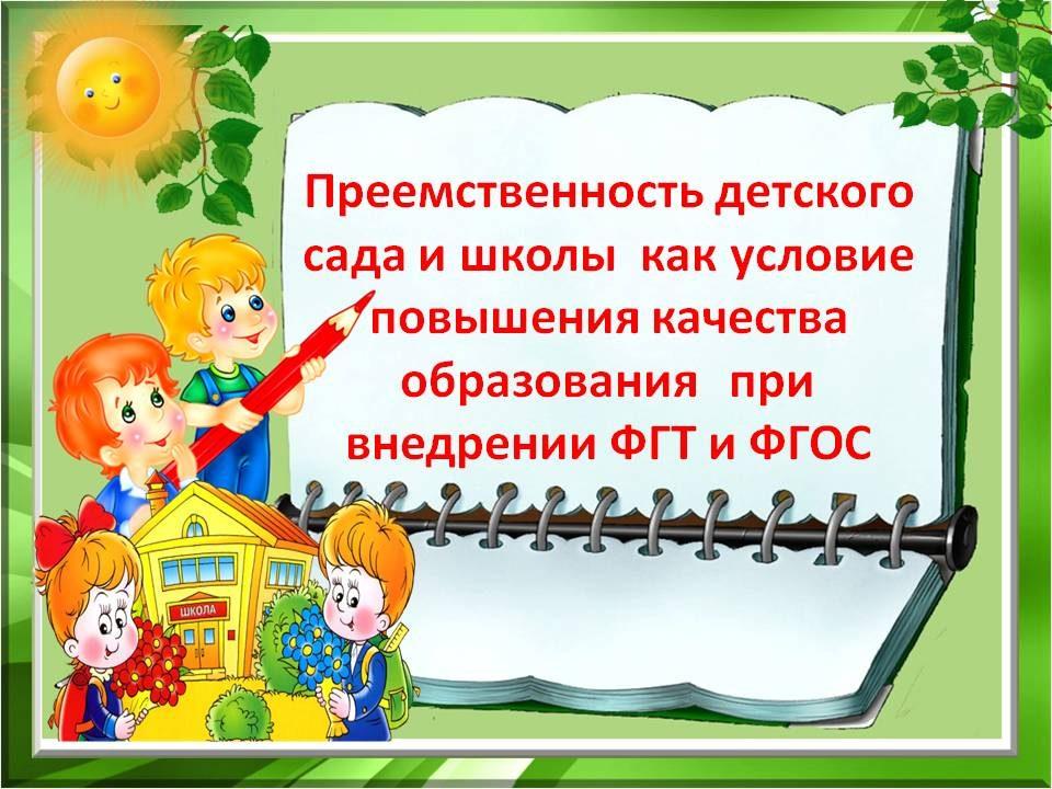 pedsovet_13_12_13_01