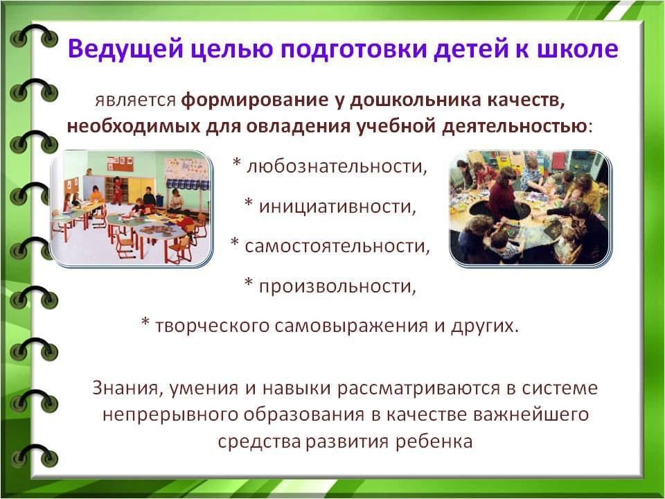 pedsovet_13_12_13_04