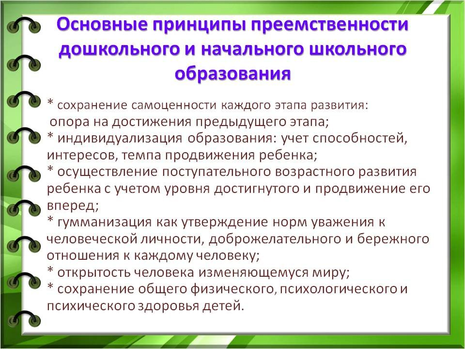 pedsovet_13_12_13_06