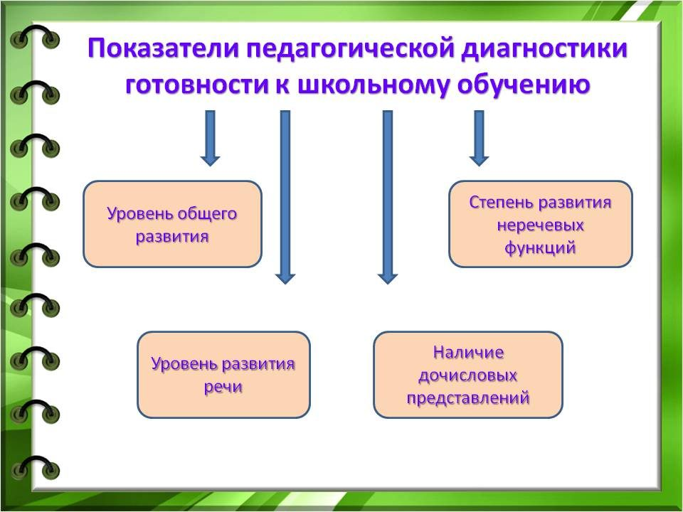 pedsovet_13_12_13_09