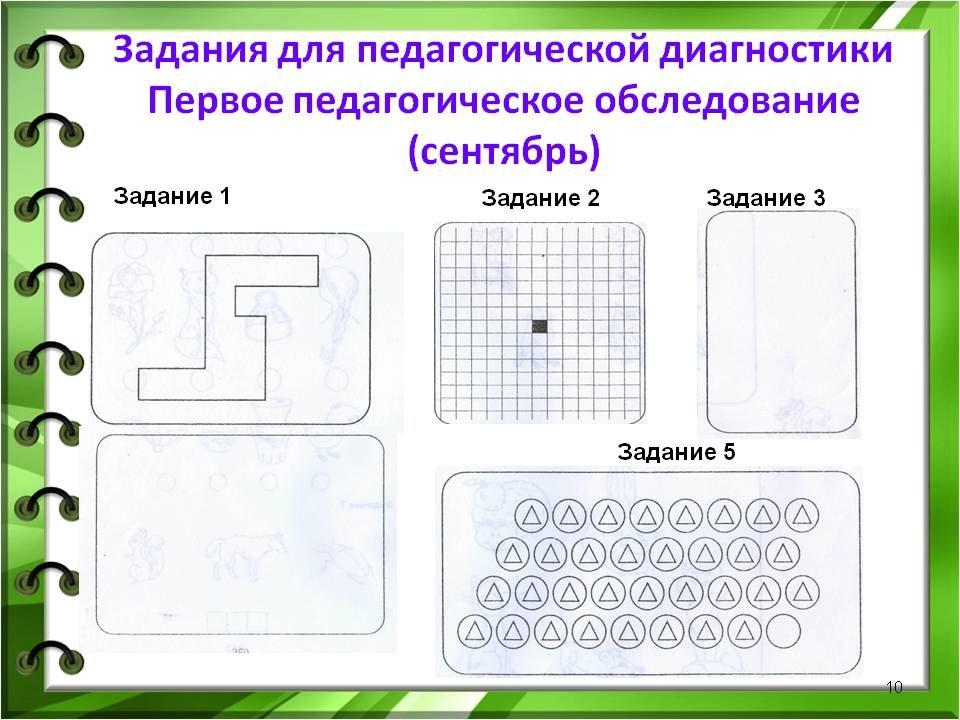pedsovet_13_12_13_10