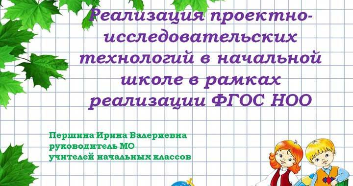 pedsovet_17_01_2012_fea