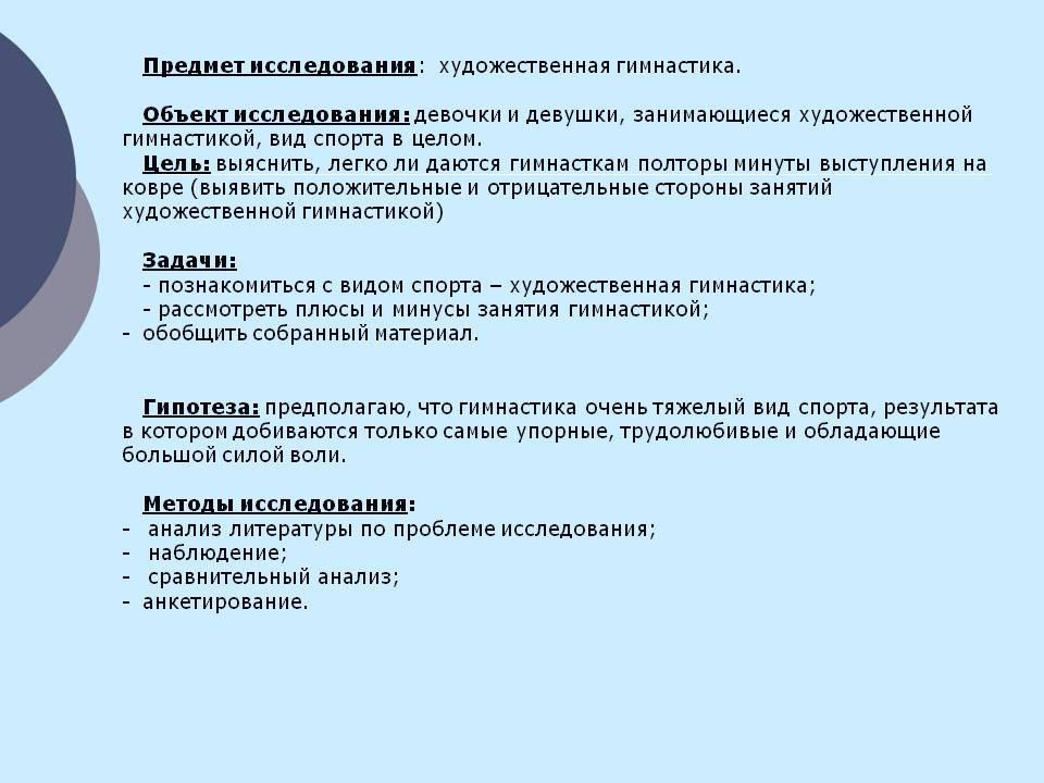 prezentaciya_groshevaya_02