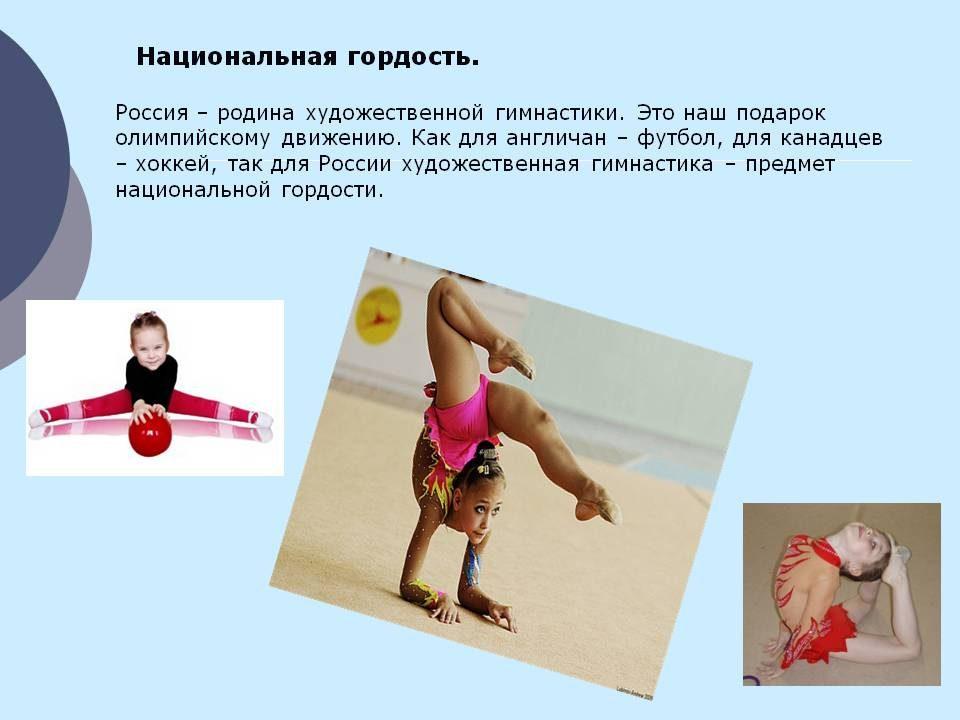 prezentaciya_groshevaya_03