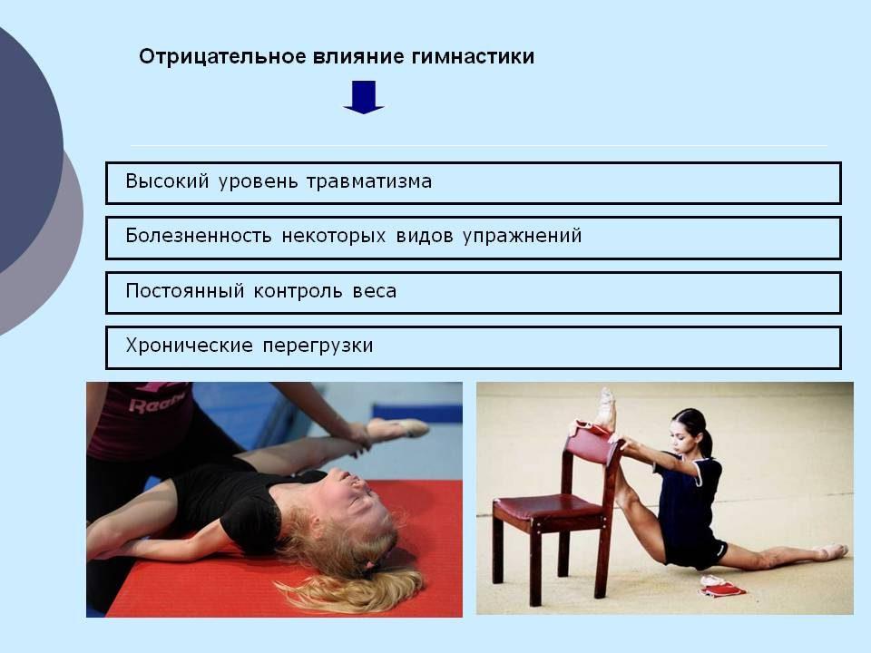 prezentaciya_groshevaya_05