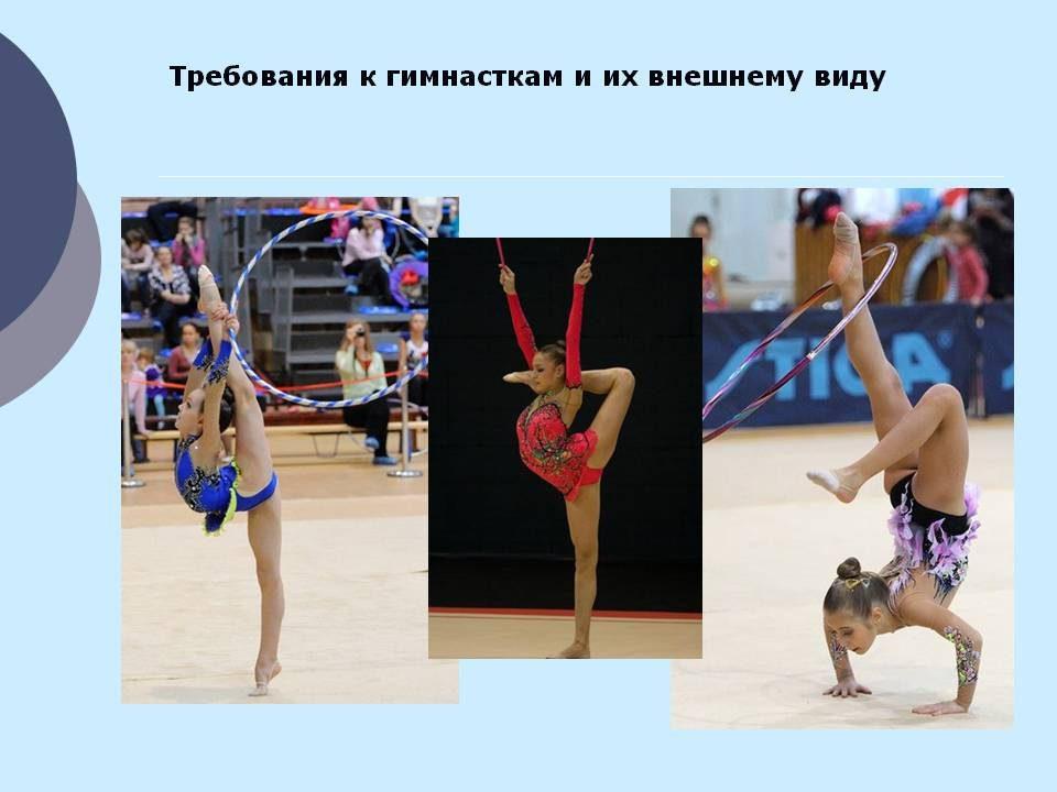 prezentaciya_groshevaya_07