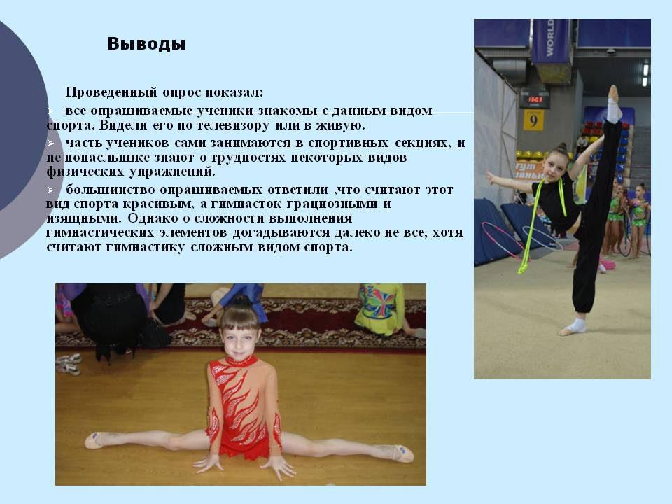 prezentaciya_groshevaya_12