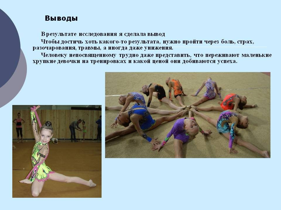 prezentaciya_groshevaya_13