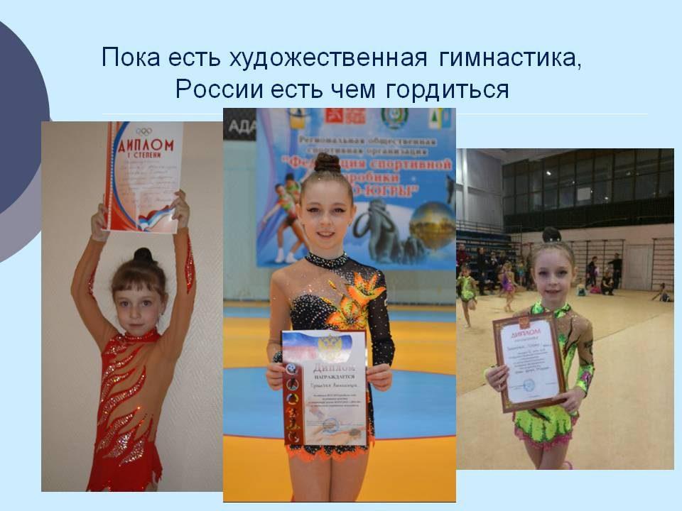 prezentaciya_groshevaya_14