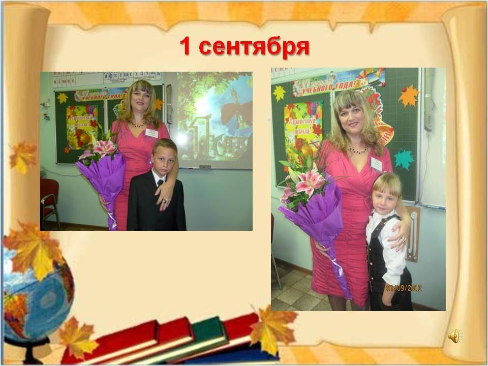 vneurochnaya_deyatelnost_1_klass_02