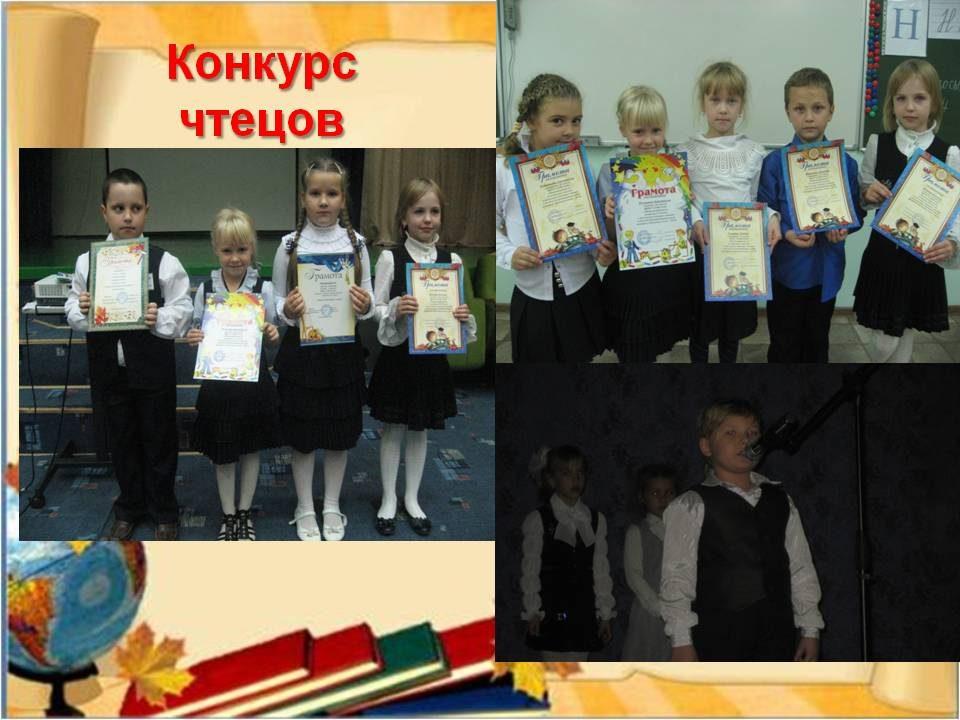 vneurochnaya_deyatelnost_1_klass_08