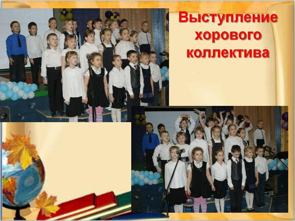 vneurochnaya_deyatelnost_1_klass_10