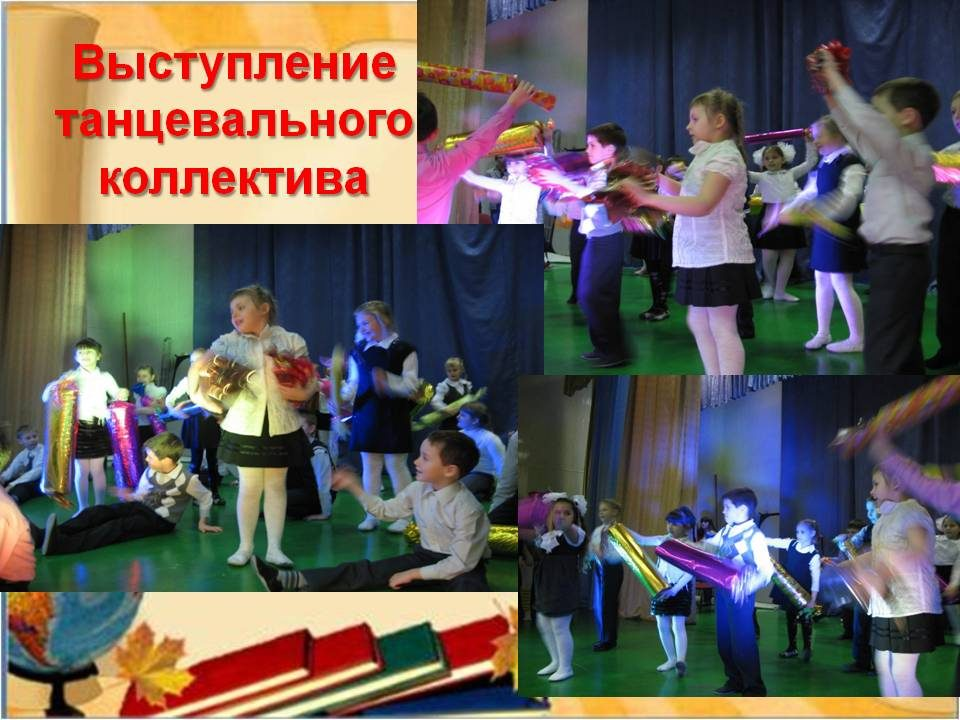vneurochnaya_deyatelnost_1_klass_11