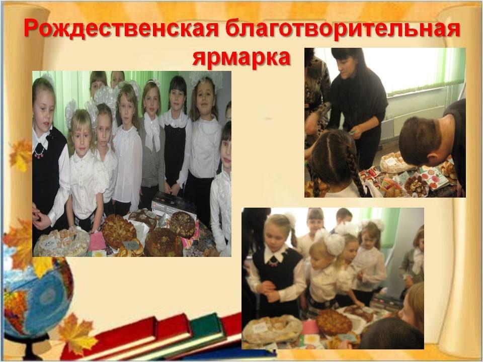 vneurochnaya_deyatelnost_1_klass_15