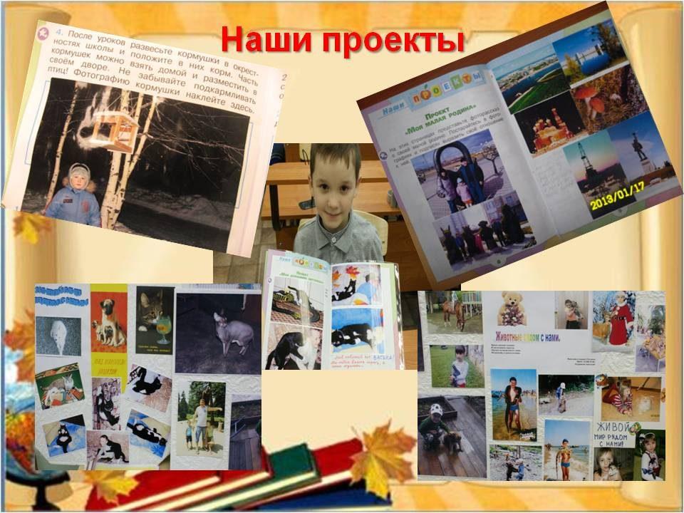vneurochnaya_deyatelnost_1_klass_16