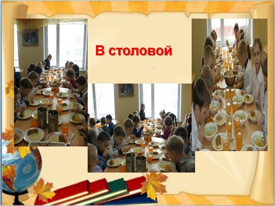 vneurochnaya_deyatelnost_1_klass_21