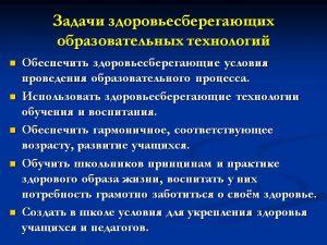 zashchita_diploma_05