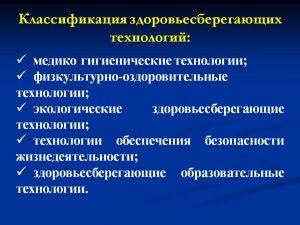 zashchita_diploma_06