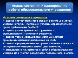 zashchita_diploma_09