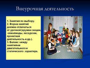 zashchita_diploma_20