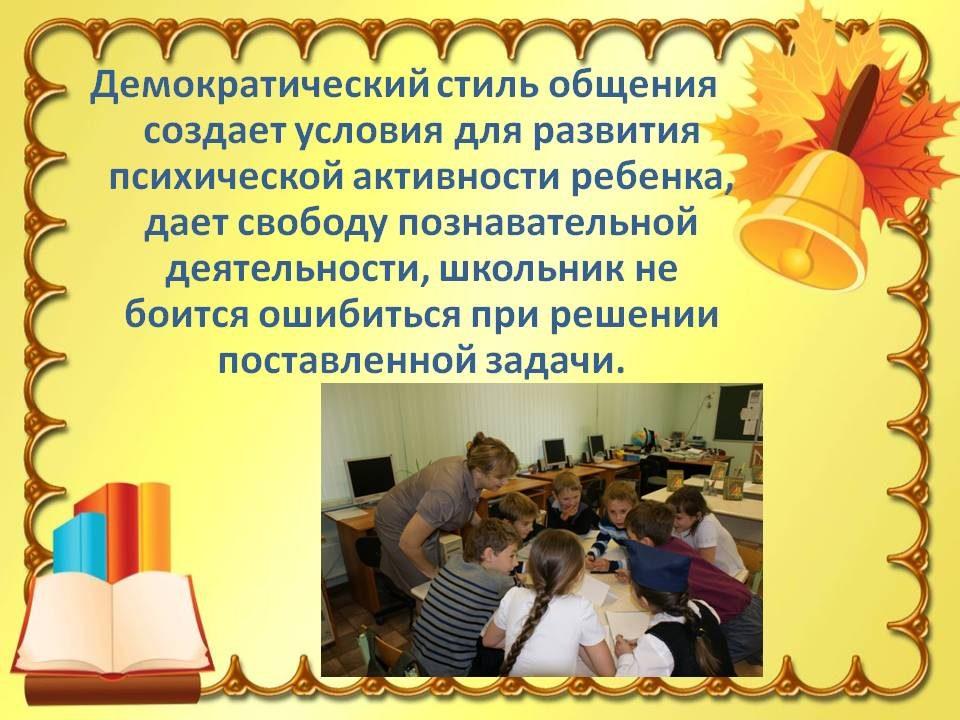 zdorovesberegayushchie_tekhnologii_12