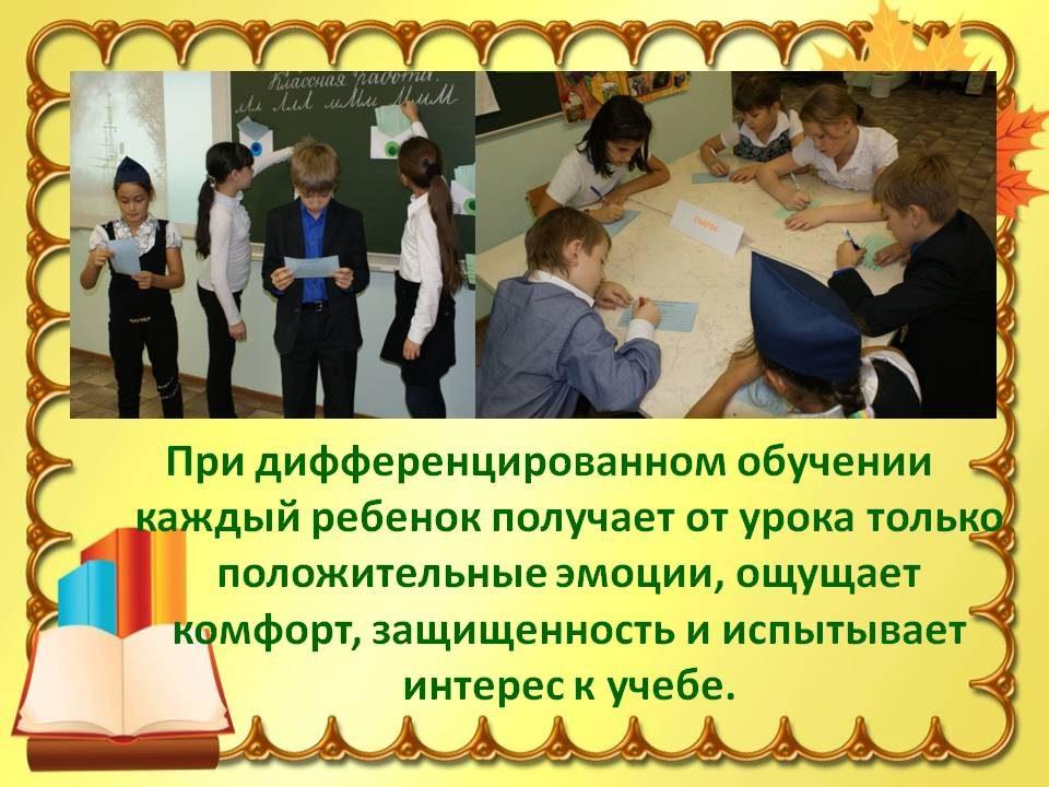 zdorovesberegayushchie_tekhnologii_13